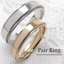 結婚指輪 ペアリング シンプル マリッジリング イエローゴールドK18 ホワイトゴールドK18 2本セット 文字入れ 刻印 可能 婚約 結婚式 ブライダル ウエディング ギフト