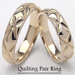 結婚指輪 イエローゴールドK18 キルティング ペアリング 18金 マリッジリング 2本セット 文字入れ 刻印 可能 婚約 結婚式 ブライダル ウエディング ギフト 新生活 在宅 ファッションnO8kP0w