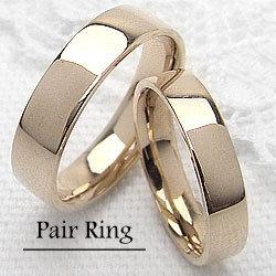 結婚指輪 ペアリング マリッジリング 送料無料 結婚指輪 平打ち イエローゴールドK10 シンプル ペアリング 幅広 マリッジリング 10金 2本セット 文字入れ 刻印 可能 婚約 結婚式 ブライダル ウエディング ギフト クリスマス プレゼント xmas