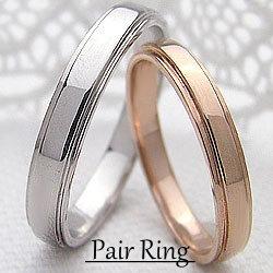 結婚指輪 段差デザイン ペアリング シンプル ピンクゴールドK18 ホワイトゴールドK18 マリッジリング 18金 2本セット ペア 文字入れ 刻印 可能 婚約 結婚式 ブライダル ウエディング ギフト