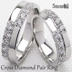 結婚指輪 ゴールド クロス ダイヤモンド 幅広 ペアリング ホワイトゴールドK18 マリッジリング 18金 2本セット ペア 文字入れ 刻印 可能 婚約 結婚式 ブライダル ウエディング ギフト クリスマス プレゼント xmas