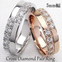 上品な 結婚指輪 ゴールド クロス ダイヤモンド ダイヤモンド 婚約 幅広 ペアリング ピンクゴールドK18 ペア ホワイトゴールドK18 マリッジリング 18金 2本セット ペア 文字入れ 刻印 可能 婚約 結婚式 ブライダル ウエディング ギフト, グリーンコンシューマー:2fbcb45c --- uniquefinmart.com