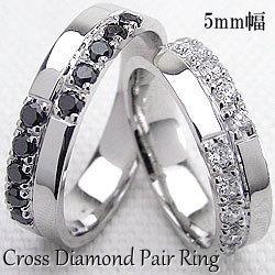 結婚指輪 ゴールド クロス ダイヤモンド ブラックダイヤモンド 幅広 ペアリング ホワイトゴールドK10 マリッジリング 10金 2本セット ペア 文字入れ 刻印 可能 婚約 結婚式 ブライダル ウエディング ギフト クリスマス プレゼント xmas