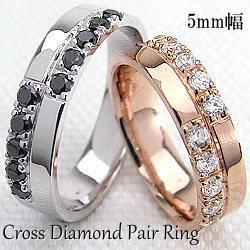 結婚指輪 ゴールド クロス ダイヤモンド ブラックダイヤモンド 幅広 ペアリング ピンクゴールドK18 ホワイトゴールドK18 マリッジリング 18金 2本セット 文字入れ 刻印 可能 婚約 結婚式 ブライダル ウエディング ギフト クリスマス プレゼント xmas