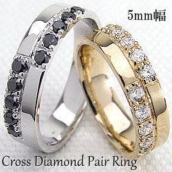 クロスダイヤモンドマリッジリング ブラックダイヤモンド ダイヤモンド K18YG K18WG 結婚指輪 婚約 結婚式 アクセサリー 記念日に ギフト