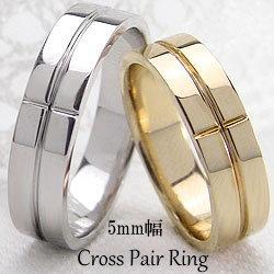 結婚指輪 ゴールド クロス 幅広 ペアリング シンプル イエローゴールドK18 ホワイトゴールドK18 マリッジリング 18金 2本セット ペア 文字入れ 刻印 可能 婚約 結婚式 ブライダル ウエディング ギフト