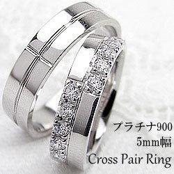 結婚指輪 プラチナ クロス 幅広 ペアリング シンプル Pt900 マリッジリング 2本セット ペア 文字入れ 刻印 可能 婚約 結婚式 ブライダル ウエディング ギフト クリスマス プレゼント xmas
