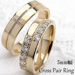 結婚指輪 ゴールド クロス ダイヤモンド 幅広 ペアリング イエローゴールドK10 マリッジリング 10金 2本セット ペア 文字入れ 刻印 可能 婚約 結婚式 ブライダル ウエディング ギフト クリスマス プレゼント xmas