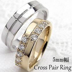 結婚指輪 ゴールド クロス ダイヤモンド 幅広 ペアリング イエローゴールドK18 ホワイトゴールドK18 マリッジリング 18金 2本セット ペア 文字入れ 刻印 可能 婚約 結婚式 ブライダル ウエディング ギフト