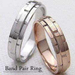 結婚指輪 ゴールド バンドデザイン ペアリング マリッジリング ピンクゴールドK10 ホワイトゴールドK10 ベルト 10金 2本セット ペア 文字入れ 刻印 可能 婚約 結婚式 ブライダル ウエディング ギフト