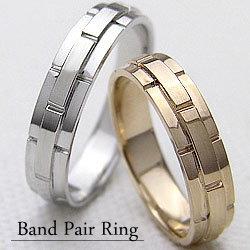 マリッジリング バンドデザイン イエローゴールドK18 ホワイトゴールドK18 マリッジリング 結婚指輪 K18YG K18WG アクセサリー ペアリング ギフト