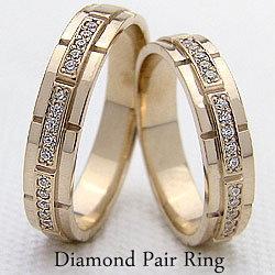 結婚指輪 ゴールド バンドデザイン ダイヤモンド ペアリング イエローゴールドK10 ベルト マリッジリング 10金 2本セット ペア 文字入れ 刻印 可能 婚約 結婚式 クリスマス プレゼント xmas