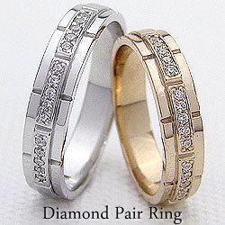 欲しいの 結婚指輪 ゴールド バンドデザイン ダイヤモンド 結婚式 ペアリング イエローゴールドK18 ホワイトゴールドK18 ベルト マリッジリング 婚約 可能 18金 2本セット ペア 文字入れ 刻印 可能 婚約 結婚式 ブライダル ウエディング, キタヤマムラ:8c256362 --- crisiskw.com