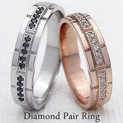 結婚指輪 ゴールド バンドデザイン ダイヤモンド ブラックダイヤモンド ペアリング ピンクゴールドK10 ホワイトゴールドK10 ベルト マリッジリング 10金 2本セット ペア 文字入れ 刻印 可能 婚約 結婚式 クリスマス プレゼント xmas