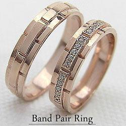 結婚指輪 ゴールド バンドデザイン ダイヤモンド ペアリング ピンクゴールドK10 ベルト マリッジリング 10金 2本セット ペア 文字入れ 刻印 可能 婚約 結婚式 ブライダル ウエディング ギフト