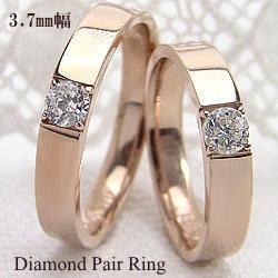 結婚指輪 ゴールド 一粒ダイヤモンド 0.2ct ペアリング ピンクゴールドK18 マリッジリング 18金 2本セット ペア 文字入れ 刻印 可能 婚約 結婚式 ブライダル ウエディング ギフト クリスマス プレゼント xmas