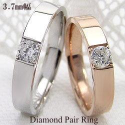 結婚指輪 ゴールド 一粒ダイヤモンド 0.2ct ペアリング ピンクゴールドK18 ホワイトゴールドK18 マリッジリング 18金 2本セット ペア 文字入れ 刻印 可能 婚約 結婚式 ブライダル ウエディング ギフト