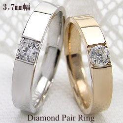 結婚指輪 ゴールド 一粒ダイヤモンド 0.2ct ペアリング イエローゴールドK10 ホワイトゴールドK10 マリッジリング 10金 2本セット ペア 文字入れ 刻印 可能 婚約 結婚式 ブライダル ウエディング ギフト