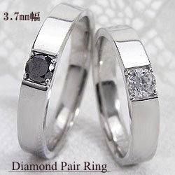 結婚指輪 ゴールド 一粒ダイヤモンド ブラックダイヤモンド 0.2ct ペアリング ホワイトゴールドK10 マリッジリング 10金 2本セット ペア 文字入れ 刻印 可能 婚約 結婚式 ブライダル ウエディング ギフト クリスマス プレゼント xmas