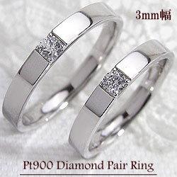 結婚指輪 結婚指輪 プラチナ 一粒ダイヤモンドリング マリッジリング ペアリング ペア Pt900 マリッジリング 2本セット ペア 文字入れ 刻印 可能 婚約 結婚式 ブライダル ウエディング ギフト, アチーバー:59bff5be --- finact.net.au