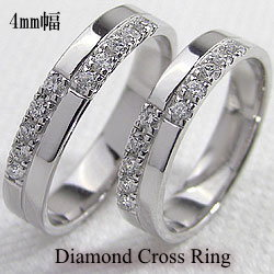 ペアリング ゴールド クロス ダイヤモンド 結婚指輪 マリッジリング 十字架 ホワイトゴールドK10 10金 2本セット ペア 文字入れ 刻印 可能 婚約 結婚式 ブライダル ウエディング ギフト