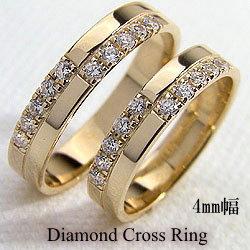 結婚指輪 ゴールド クロス ペアリング シンプル イエローゴールドK18 マリッジリング 18金 2本セット ペア 文字入れ 刻印 可能 婚約 結婚式 ブライダル ウエディング ギフト バレンタインデー ホワイトデー