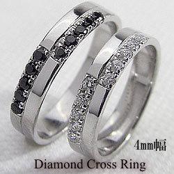 結婚指輪 ゴールド クロス ダイヤモンド ブラックダイヤモンド 0.2ct ペアリング ホワイトゴールドK10 マリッジリング 10金 2本セット ペア 文字入れ 刻印 可能 婚約 結婚式 ブライダル ウエディング ギフト クリスマス プレゼント xmas
