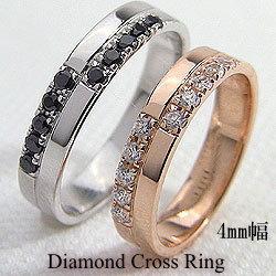 結婚指輪 ゴールド クロス ダイヤモンド ブラックダイヤモンド 0.2ct ペアリング ピンクゴールドK18 ホワイトゴールドK18 マリッジリング 18金 2本セット 文字入れ 刻印 可能 婚約 結婚式 ブライダル ウエディング ギフト