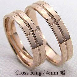 結婚指輪 ゴールド クロス ペアリング シンプル ピンクゴールドK18 マリッジリング 18金 2本セット ペア 文字入れ 刻印 可能 婚約 結婚式 ブライダル ウエディング ギフト