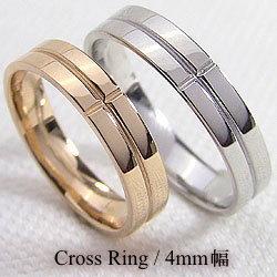 結婚指輪 ゴールド クロス ペアリング シンプル イエローゴールドK18 ホワイトゴールドK18 マリッジリング 18金 2本セット ペア 文字入れ 刻印 可能 婚約 結婚式 ブライダル ウエディング ギフト