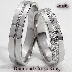 結婚指輪 ゴールド クロス ダイヤモンド ペアリング マリッジリング 十字架 ホワイトゴールドK10 10金 2本セット ペア 文字入れ 刻印 可能 婚約 結婚式 ブライダル ウエディング ギフト