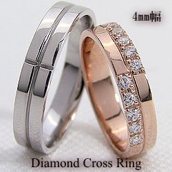 結婚指輪 ゴールド クロス ダイヤモンド ペアリング マリッジリング 十字架 ピンクゴールドK18 ホワイトゴールドK18 18金 2本セット ペア 文字入れ 刻印 可能 婚約 結婚式 ブライダル ウエディング ギフト