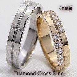 結婚指輪 ゴールド クロス ダイヤモンド ペアリング マリッジリング 十字架 イエローゴールドK18 ホワイトゴールドK18 18金 2本セット ペア 文字入れ 刻印 可能 婚約 結婚式 ブライダル ウエディング ギフト バレンタインデー ホワイトデー