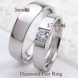 結婚指輪 ゴールド 一粒ダイヤモンドリング 0.2ct 平打ち ペアリング ホワイトゴールドK10 マリッジリング 10金 2本セット ペア 文字入れ 刻印 可能 婚約 結婚式 ブライダル ウエディング ギフト バレンタインデー ホワイトデー
