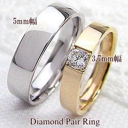 結婚指輪 ゴールド 一粒ダイヤモンドリング 0.2ct 平打ち ペアリング イエローゴールドK18 ホワイトゴールドK18 マリッジリング 18金 2本セット ペア 文字入れ 刻印 可能 婚約 結婚式 ブライダル ウエディング ギフト クリスマス プレゼント xmas