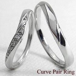 ペアリング Vライン ホワイトゴールドK10 10金 ダイヤモンド 2本セット 婚約 工房 刻印 文字入れ 可能 ギフト バレンタインデー ホワイトデー
