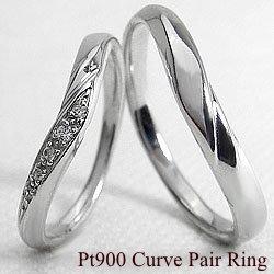 ダイヤ ペアリング V字 結婚指輪 プラチナ マリッジリング カーブデザイン ダイヤモンド プラチナ900 Vライン 婚約 ブライダル ギフト