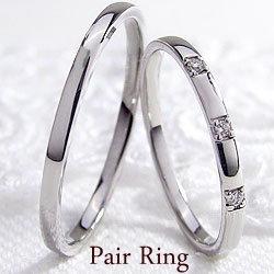 結婚指輪 ゴールド スリーストーン ダイヤモンドリング ペアリング ホワイトゴールドK18 トリロジー マリッジリング 18金 2本セット ペア 文字入れ 刻印 可能 婚約 結婚式 ブライダル ウエディング バレンタインデー ホワイトデー