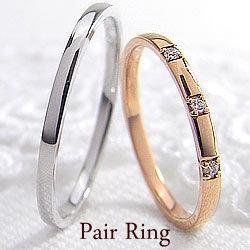 結婚指輪 ゴールド スリーストーン ダイヤモンドリング ペアリング ピンクゴールドK18 ホワイトゴールドK18 トリロジー マリッジリング 18金 2本セット ペア 文字入れ 刻印 可能 婚約 結婚式 ブライダル ウエディング バレンタインデー ホワイトデー