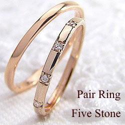 マリッジリング 結婚指輪 ダイヤモンド ピンクゴールドK10 記念日 ペアリング ジュエリーアイ K10PG pairring ギフト