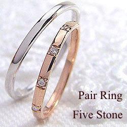 結婚指輪 ゴールド ファイヴストーン ダイヤモンドリング ペアリング ピンクゴールドK18 ホワイトゴールドK18 ストレート マリッジリング 18金 2本セット ペア 文字入れ 刻印 可能 婚約 結婚式 ブライダル ウエディング
