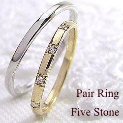 マリッジリング ダイヤモンド イエローゴールドK18 ホワイトゴールドK18 結婚指輪 ペアリング K18YG K18WG pairring ギフト