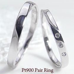 結婚指輪 プラチナ トリロジー ダイヤモンド ペアリング Pt900 マリッジリング 2本セット ペア 文字入れ 刻印 可能 婚約 結婚式 ブライダル ウエディング ギフト クリスマス プレゼント xmas