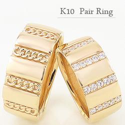 結婚指輪 ゴールド ダイヤモンド K10 デザインリング 幅広 ペアリング 10金 マリッジリング 2本セット ペア 文字入れ 刻印 可能 婚約 結婚式 ブライダル ウエディング ギフト クリスマス プレゼント xmas