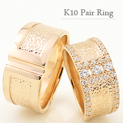 結婚指輪 ゴールド ダイヤモンド デザインリング K10 幅広 ペアリング 10金 マリッジリング 2本セット ペア 文字入れ 刻印 可能 婚約 結婚式 ブライダル ウエディング ギフト