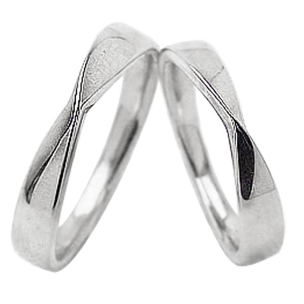 結婚指輪 プラチナ 無限 ペアリング ブライダル マリッジリング Pt900 2本セット 文字入れ 刻印 可能 婚約 結婚式 ブライダル ウエディング ギフト 新生活 在宅 ファッション 自粛