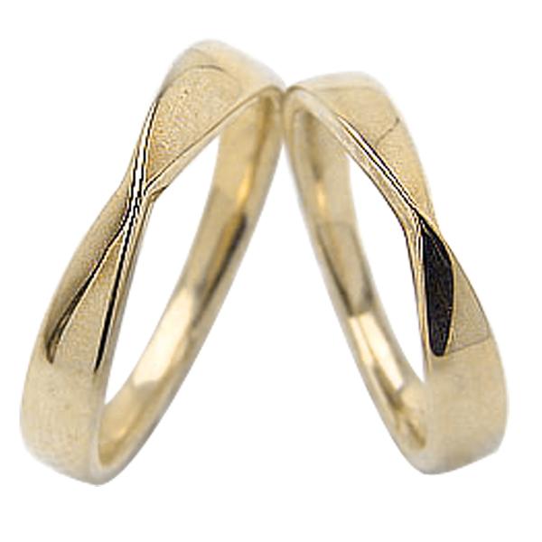 結婚指輪 無限 インフィニティ ペアリング イエローゴールドK18 マリッジリング 18金 2本セット 文字入れ 刻印 可能 婚約 結婚式 ブライダル ウエディング ギフト 新生活 在宅 ファッション