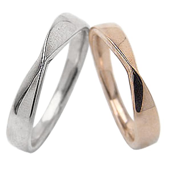 結婚指輪 無限デザイン ペアリング マリッジリング ピンクゴールドK18 ホワイトゴールドK18 18金 2本セット 文字入れ 刻印 可能 婚約 結婚式 ブライダル ウエディング ギフト 新生活 在宅 ファッション