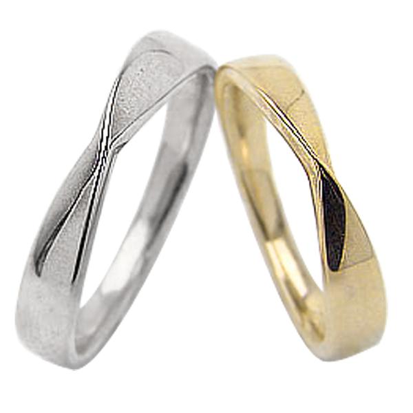 結婚指輪 無限 インフィニティ ペアリング イエローゴールドK18 ホワイトゴールドK18 マリッジリング 18金 2本セット 文字入れ 刻印 可能 婚約 結婚式 ブライダル ウエディング ギフト 新生活 在宅 ファッション