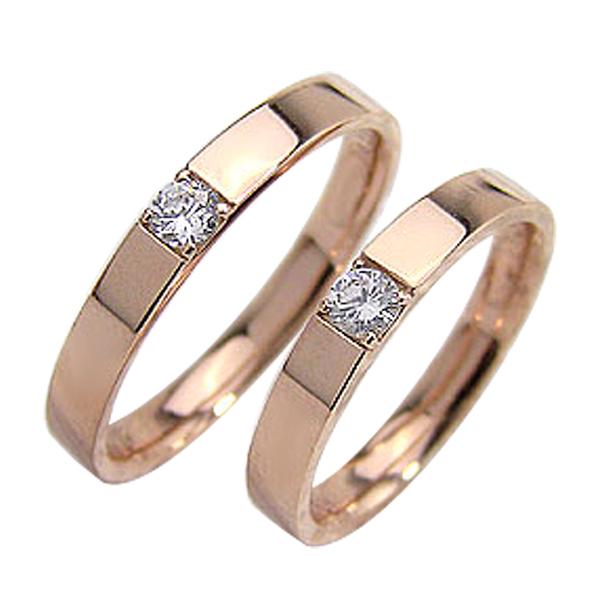 結婚指輪 ゴールド 一粒ダイヤモンドリング ペアリング ピンクゴールドK18 マリッジリング 18金 2本セット ペア 文字入れ 刻印 可能 婚約 結婚式 ブライダル ウエディング ギフト 新生活 在宅 ファッションUVqSMzpG